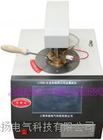 變壓器油閃點分析儀 LYBS-8