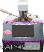 變壓器油閃點試驗器 LYBS-8