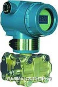 DLCC3051压力差压bwin国际官方网站 DLCC3051型