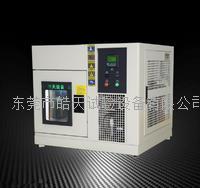 台式桌上型恒温恒湿机厂家,台式湿热日本阿片在线播放免费箱定购 SMC-80PF