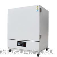 電熱恒溫鼓風幹燥箱標準價格