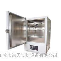 實驗機價格/高溫測試機深圳價格