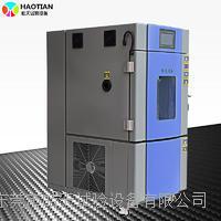 -40℃~150℃合欢视屏可程式恒溫恒濕機箱使用說明