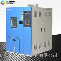 深圳快速溫度變化測試機價格