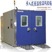 北京大型燒機房 ORT-130000U