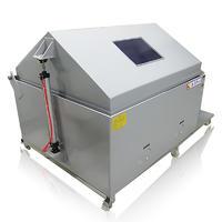 廣東鹽霧試驗箱訂購銷售點 SH-120