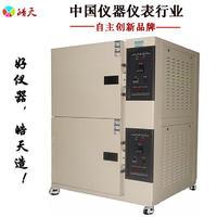 三层式高低温试验箱