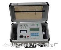 便携式动平衡测量仪 PHY-1