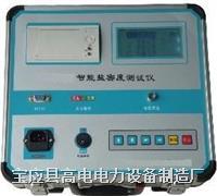 智能电导盐密度测试仪 GDYM-3