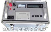 带锂电池5A变压器直流电阻测试仪 GDZGY-5A