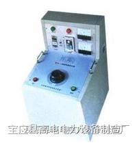 三倍频发生器成套试验装置 GDSQ