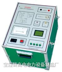 变频抗干扰介质损耗测试仪 GD3580B