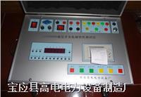断路器动特性分析仪 GD6300
