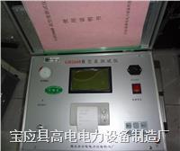 断路器真空度测试仪厂家 GD2660