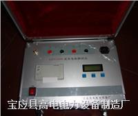 扬州变压器直流电阻测试仪厂家 GD3100B