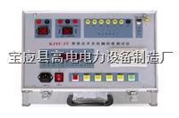 断路器机械特性测试仪|扬州断路器特性测试仪 GD6300