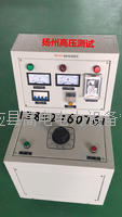 15KVA感应耐压试验装置