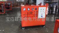 SF6气体回收装置 GD-7Y-15/50