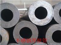 304beplay2网页登录厚壁管机械厂专用beplay2网页登录管生产厂家 齐全
