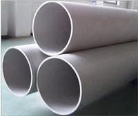 供應超大超厚無縫不銹鋼管