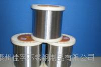 beplay2网页登录氢退丝耐磨beplay2网页登录弹簧丝 304氢退线 螺丝线琴钢线 0.1mm-0.35mm