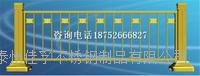 北京人民路土豪金防撞護欄用不銹鋼方管帶弧異型管 規格齊全,來圖定做