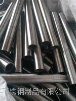供應戴南好304不銹鋼管廠家的報價  規格齊全 非標定做
