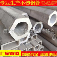 戴南beplay2网页登录六角钢管生产供应厂 齐全