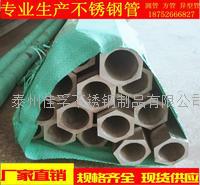 戴南beplay2网页登录六角钢管生产供应厂家 齐全