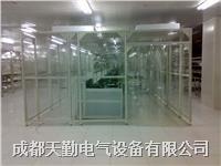 潔淨棚 百級潔淨棚,專業百級潔淨棚廠家 可定製