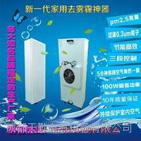 成都家用空氣淨化器FFU生產廠家 成都家用FFU淨化器 成都家用FFU淨化器生產廠家 TQ-1170