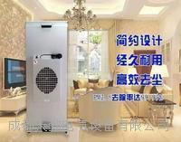 成都除霧霾專用FFU生產廠家,成都除霧霾淨化器FFU生產廠家