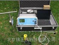 高智能土壤生态环境测试及分析评估系统SU-LFHF SU-LFHF
