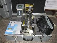 金水華禹SLC9-2海流計海洋局指定產品