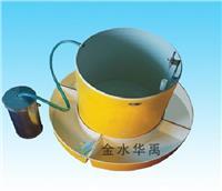 水面蒸發器