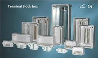 端子接線盒