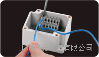 Shockproof screw-free terminal box