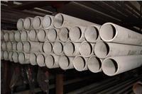 西安2520不鏽鋼厚壁管