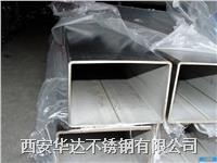西安316不鏽鋼焊管