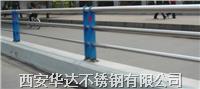 西安橋梁欄杆用不鏽鋼複合管