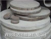 西安不鏽鋼板割圓