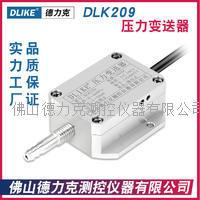 气压传感器|风压传感器|气体压力传感器|风压力传感器技术参数 DLK209