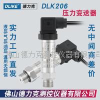 液压传感器|液压传感器参数|液压传感器厂家 DLK206