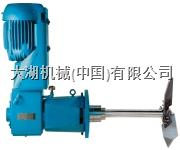 Chemineer 凯米尼尔 HS 系列 PH值控制搅拌器 Chemineer HS Series Agitator