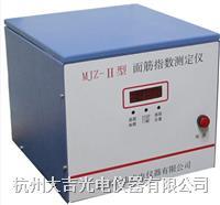 面筋離心·指數測定儀 JLZM
