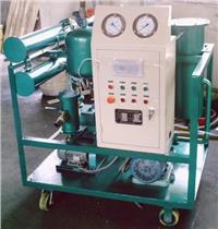 DZJ-75多功能真空濾油機 DZJ多功能真空濾油機