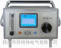 GDWS-242 SF6微水測量儀 GDWS-242 SF6微水測量儀