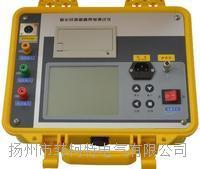 GDYZ-203氧化鋅避雷器測試儀 GDYZ-203氧化鋅避雷器測試儀