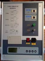 JTJS-V自動抗干擾精密介質損耗測量儀 JTJS-V