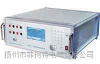 METS-203火電一次調頻與機組同期測試儀 METS-203火電一次調頻與機組同期測試儀